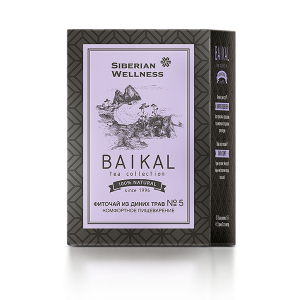 картинка Фиточай из диких трав № 5 (Комфортное пищеварение) - Baikal Tea Collection