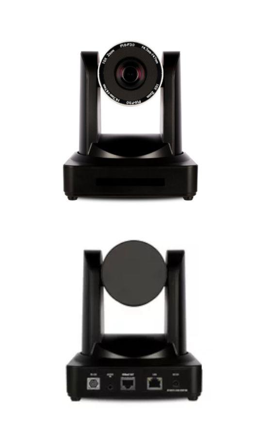 Камера Atlona AT-HDVS-CAM-HDBT-BK