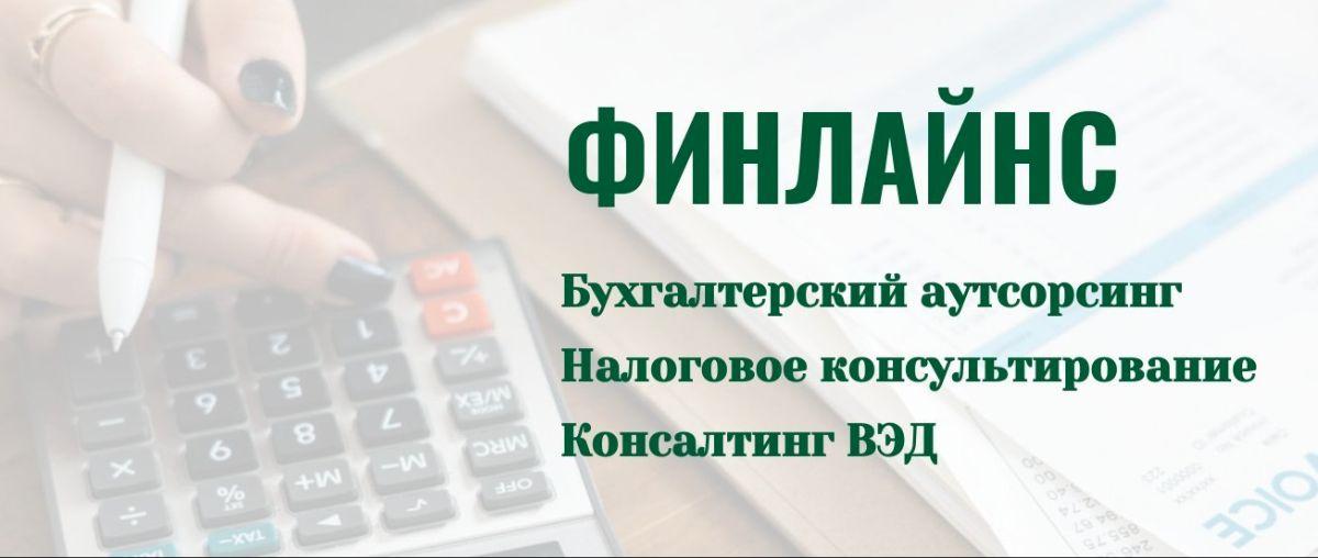 Услуги аутсорсинга налоговый учет бухгалтерские услуги в москве для ип