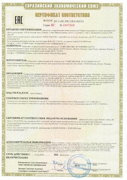Antivirus System Pro 36