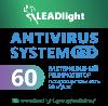 Antivirus System Pro 60