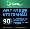 Antivirus System Pro 90