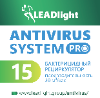 Antivirus System Pro 15