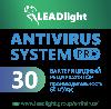 Antivirus System Pro 30