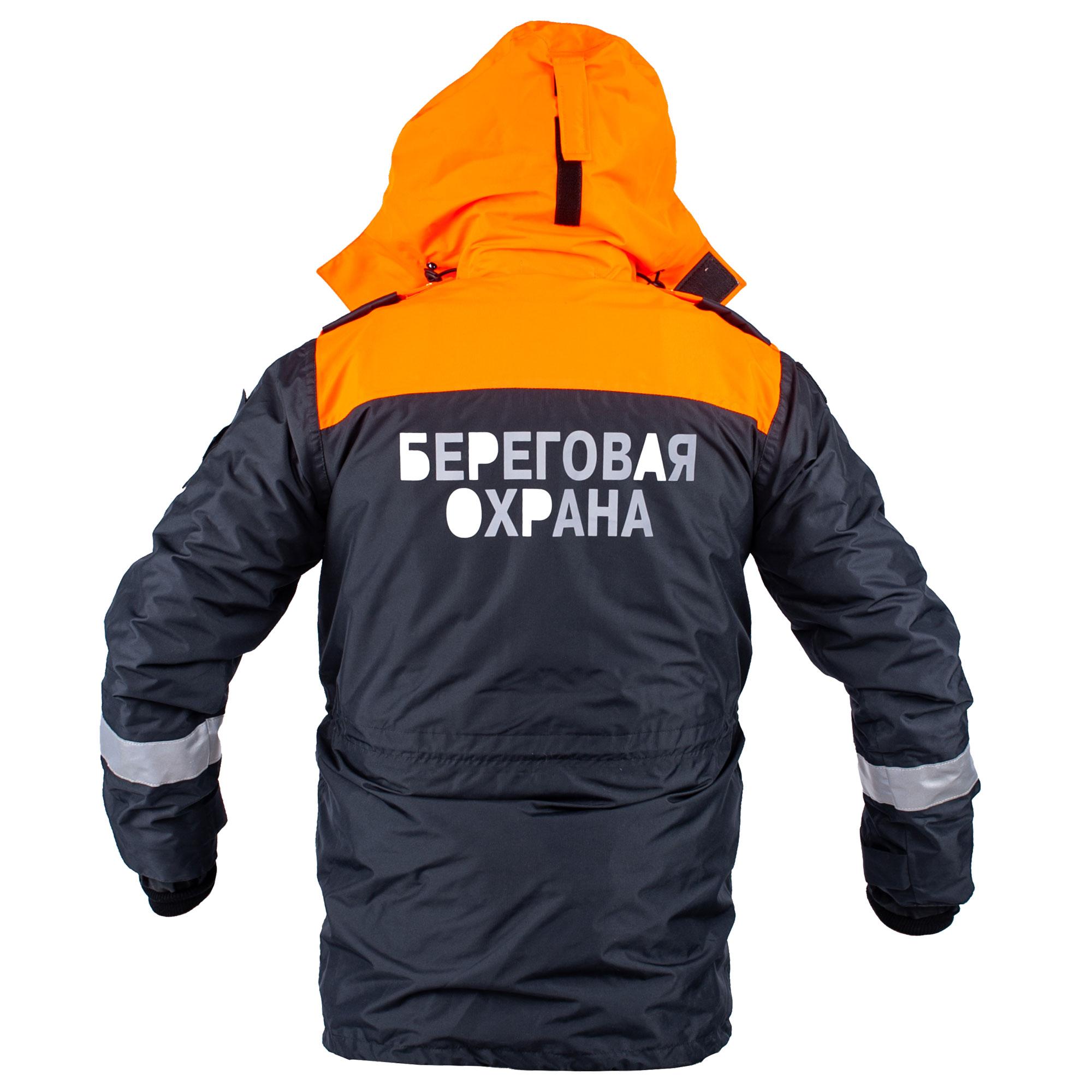 """Картинка Костюм """"Берег"""" демисезонный от магазина вд-групп.рф"""