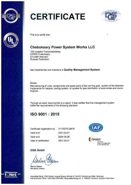 CERTIFICATE Quality Management SystemISO 9001:2015