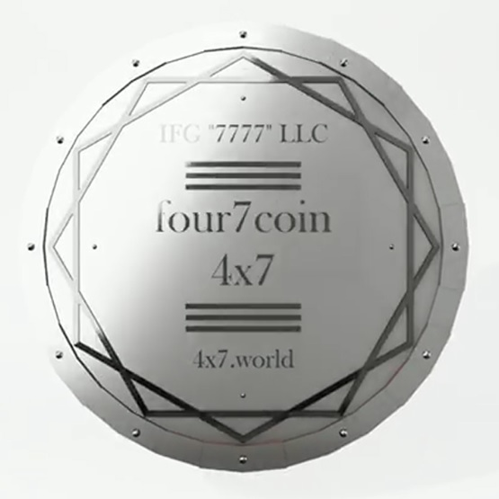 Лот Серии 1: 1 token four7 coin (4x7).