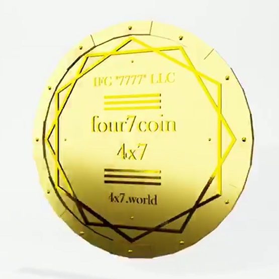 Лот Серии 2: 2 000 tokens four7 coin (4x7).