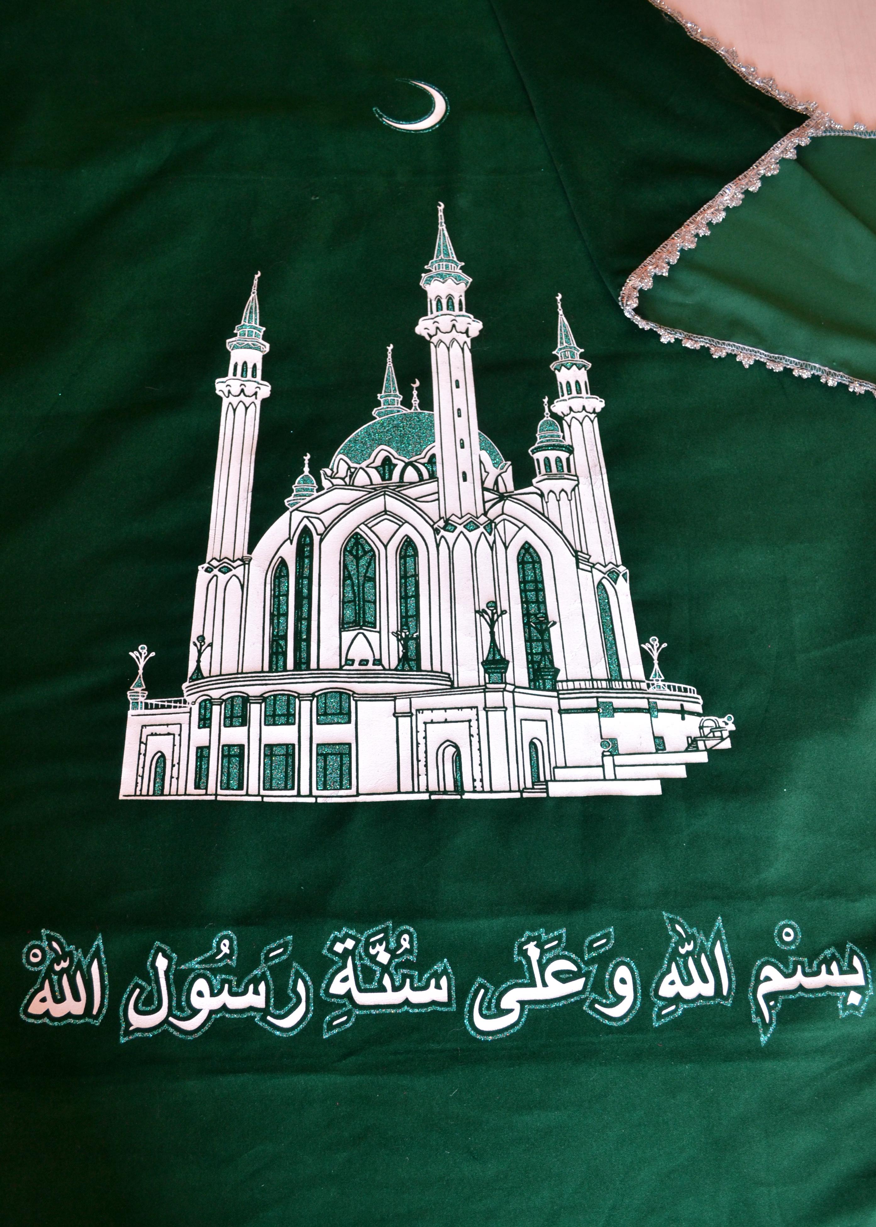 Мусульманское покрывало на гроб
