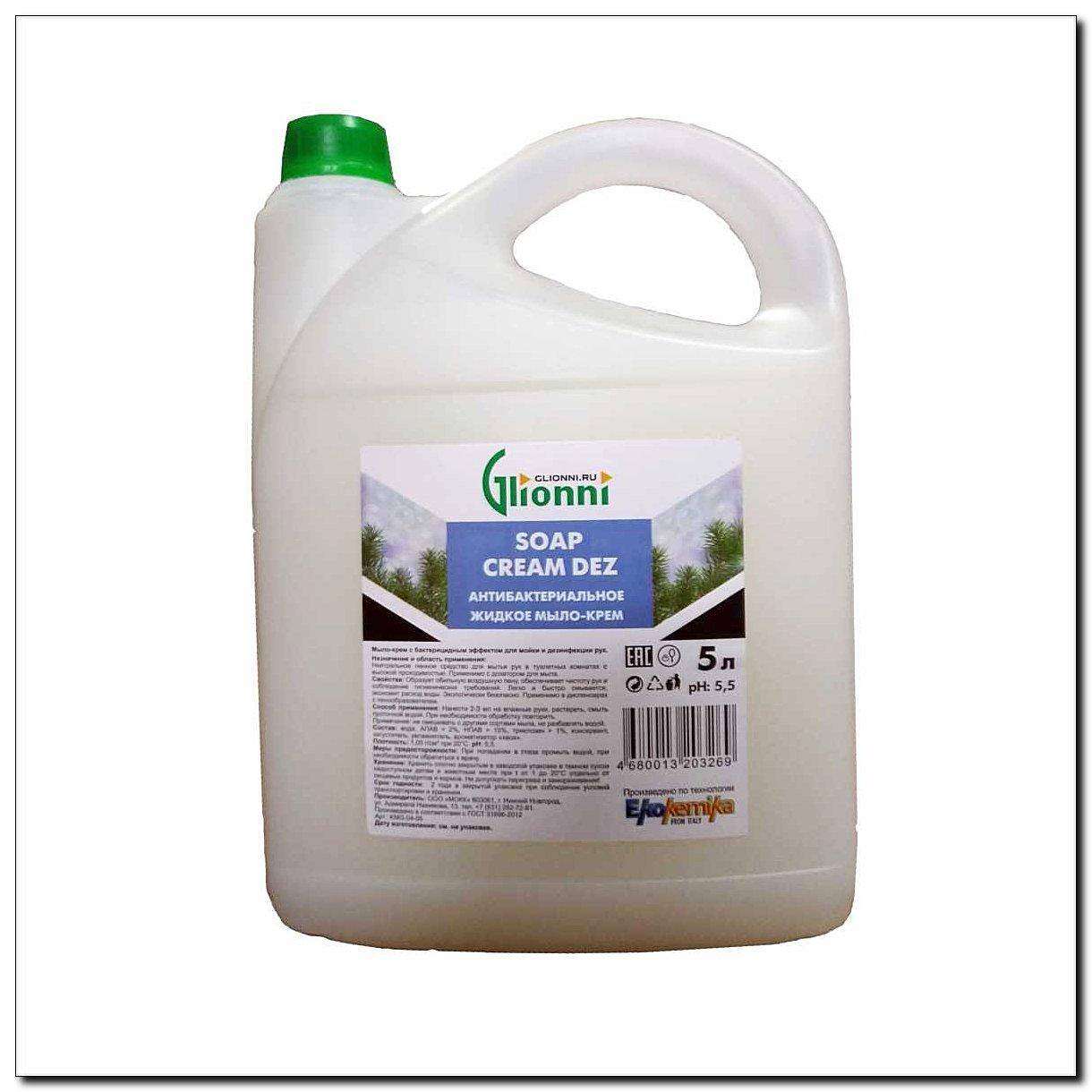 Жидкое крем-мыло SOAP CREAM DEZ 5л бактерицидное, интернет-магазин Убирай-Крым г. Симферополь