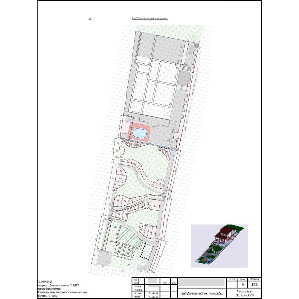 Разбивочный-чертеж-планировки-участка-Ландшафтный-дизайн-AnkoDesign