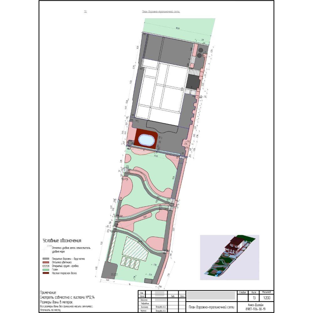 -План-дорожно-тропиночной-сети-участка-Ландшафтный-дизайн-AnkoDesign