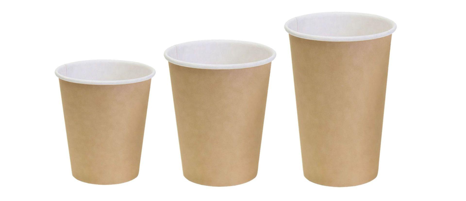 Бумажные стаканы Крафт