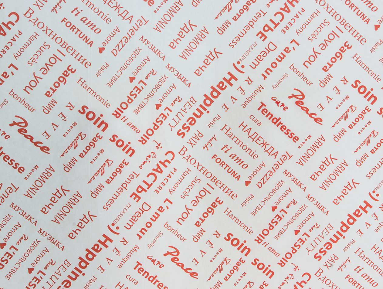 Бумажная оберточная бумага Fiesta