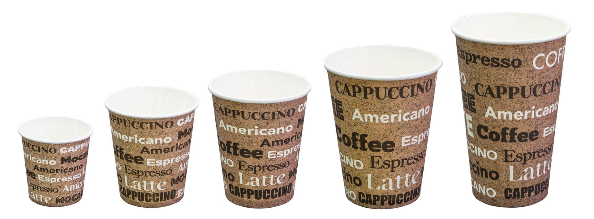 """Бумажные стаканы """"Кофе"""""""