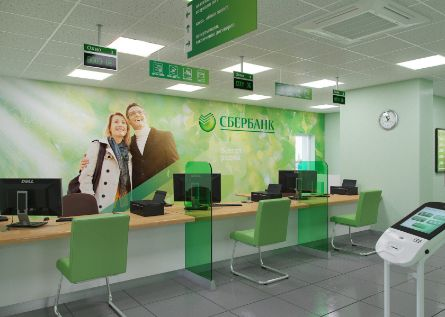 avgustocenka.ru оценка для Сбербанка