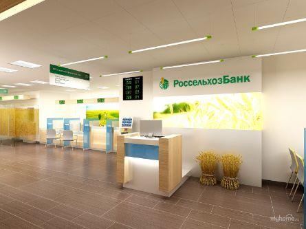 avgustocenka.ru оценка для Россельхозбанка