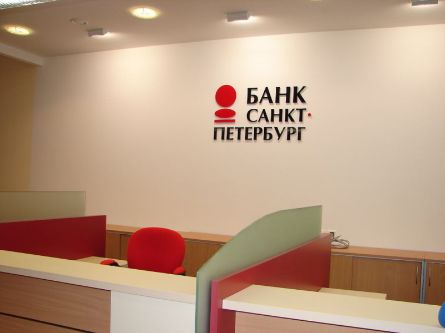 avgustocenka.ru оценка для банка Санкт-Петербург