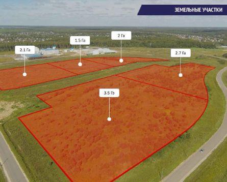 avgustocenka.ru оценка земельных участков промышленного назначения