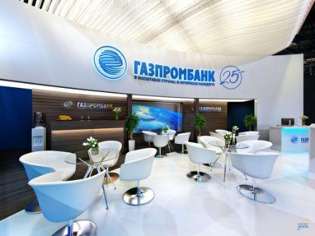 avgustocenka.ru оценка для Газпромбанка