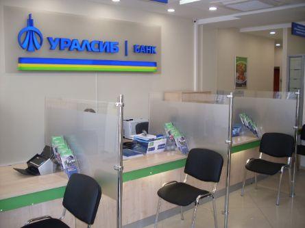 avgustocenka.ru оценка для банка Уралсиб