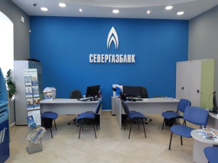 avgustocenka.ru оценка для Севергазбанка