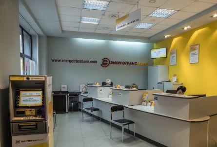 avgustocenka.ru оценка для Энерготрансбанка