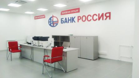 avgustocenka.ru оценка для банка Россия