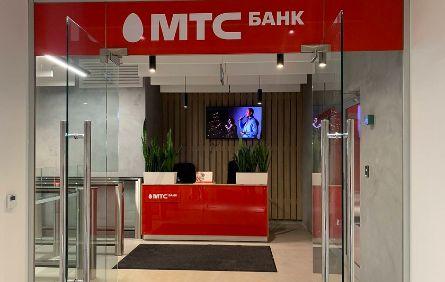 avgustocenka.ru оценка для МТС Банка