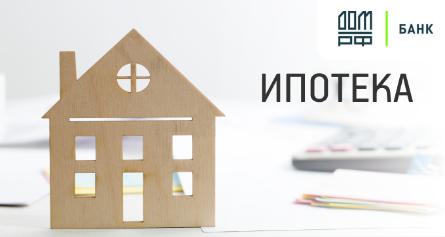 avgustocenka.ru оценка для банка Дом.РФ