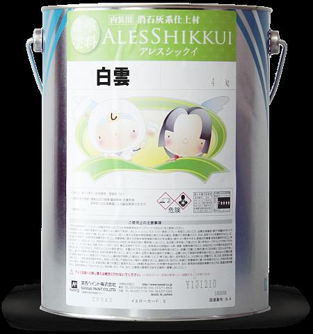 Краска для очистки воздуха ALES SHIKKUI  от магазина премиальных японских красок Kansai paint