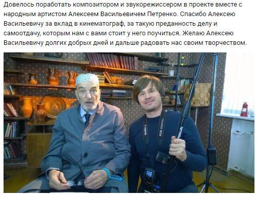 Рабочие будни. С великим Александром Васильевичем. Светлая память