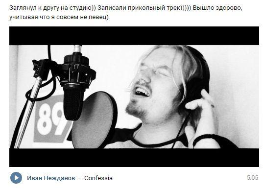 режиссер mim поёт