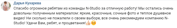 отзыв клиента MIM-Studio