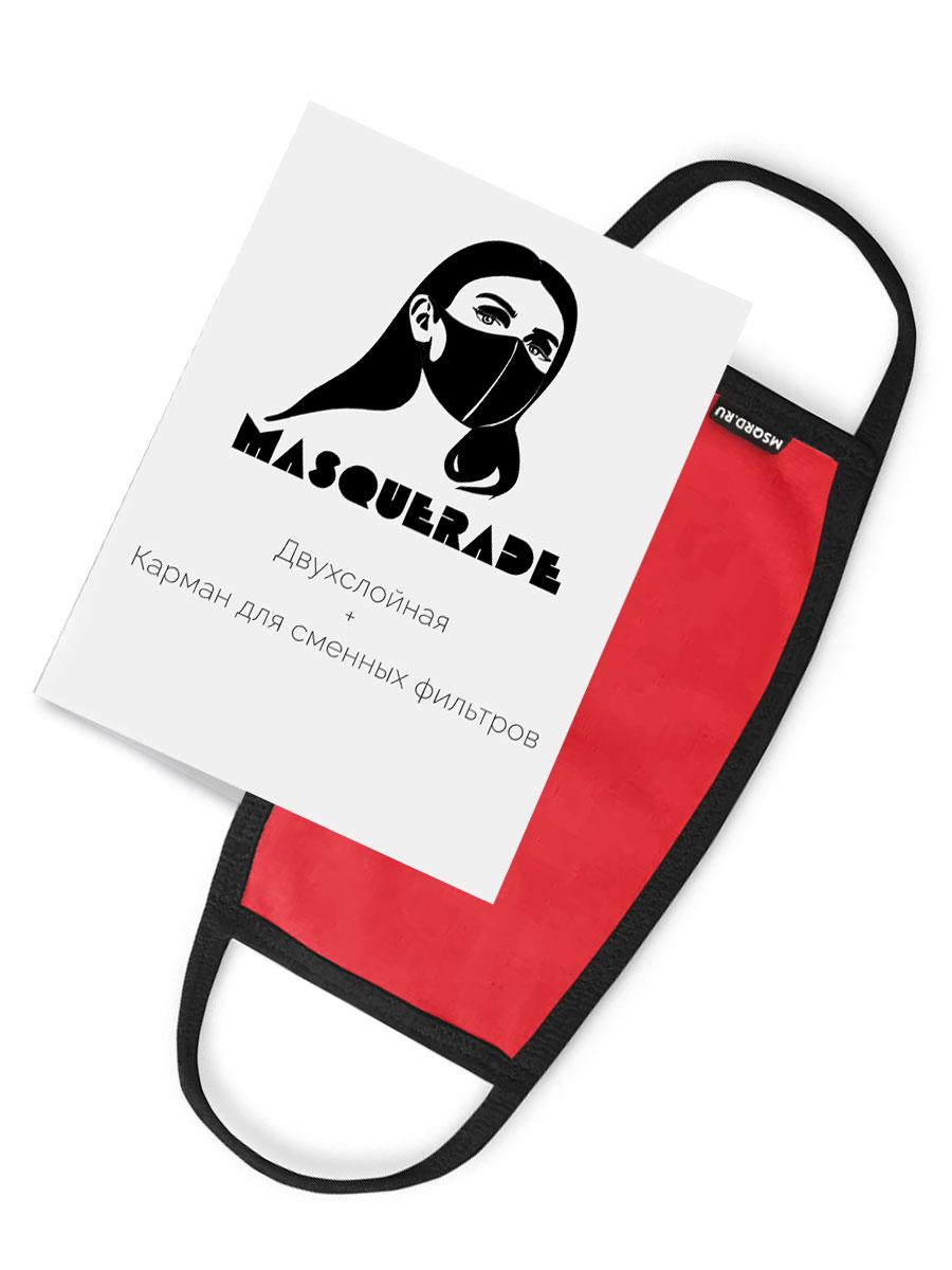 Маска двухслойная тканевая с кармашком, ярко-красная с черным кантом