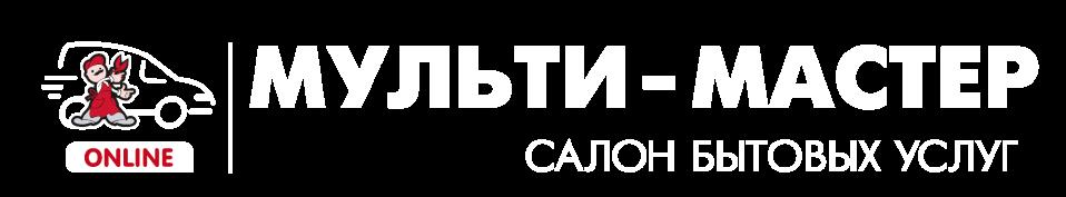 Лого Мульти-мастер Онлайн 1