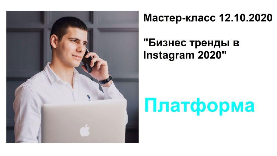 Айдамир Ибрагимов