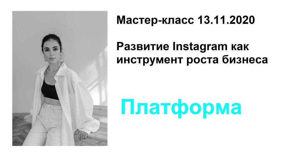 Анна Бонецкая