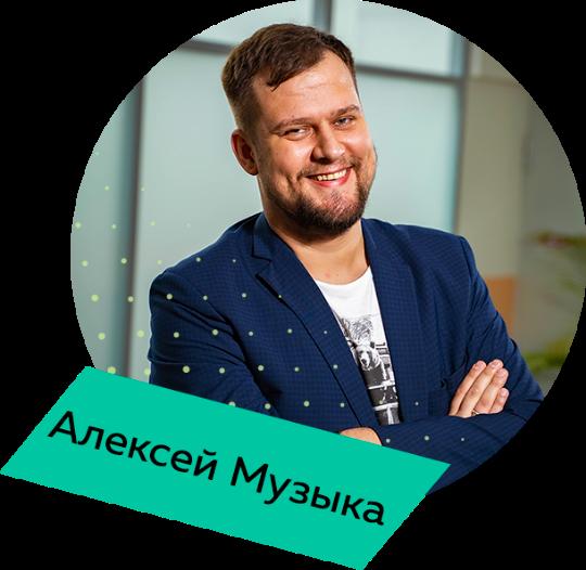 Игорь Гайдаш