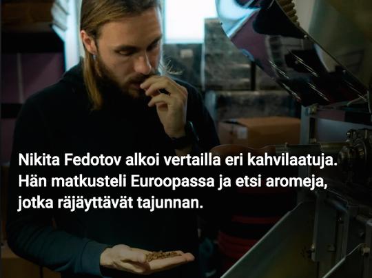 Интервью финского YLE о популярности Нитро-кофе в Москве