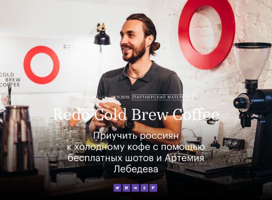 Интервью Inc. на Красном октябре о развитии компании