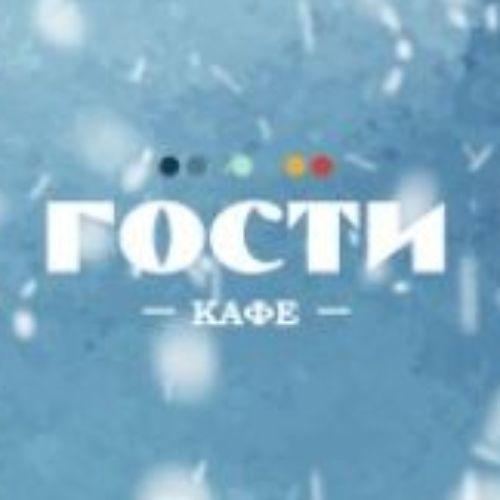 Блин и кофе - 149 рублей