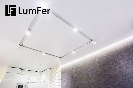 Натяжной потолок lumfer