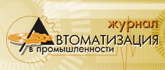http://avtprom.ru/