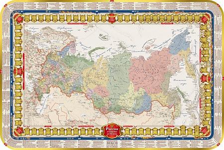 """КАРТА """"РОССИЯ ОТ РЮРИКА ДО ПУТИНА"""". Карта на ткани. Россия от Рюрика до Путина."""