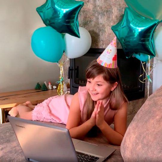 День Рождения Онлайн