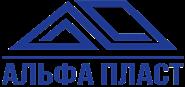 Торговая Компания АЛЬФА ПЛАСТ