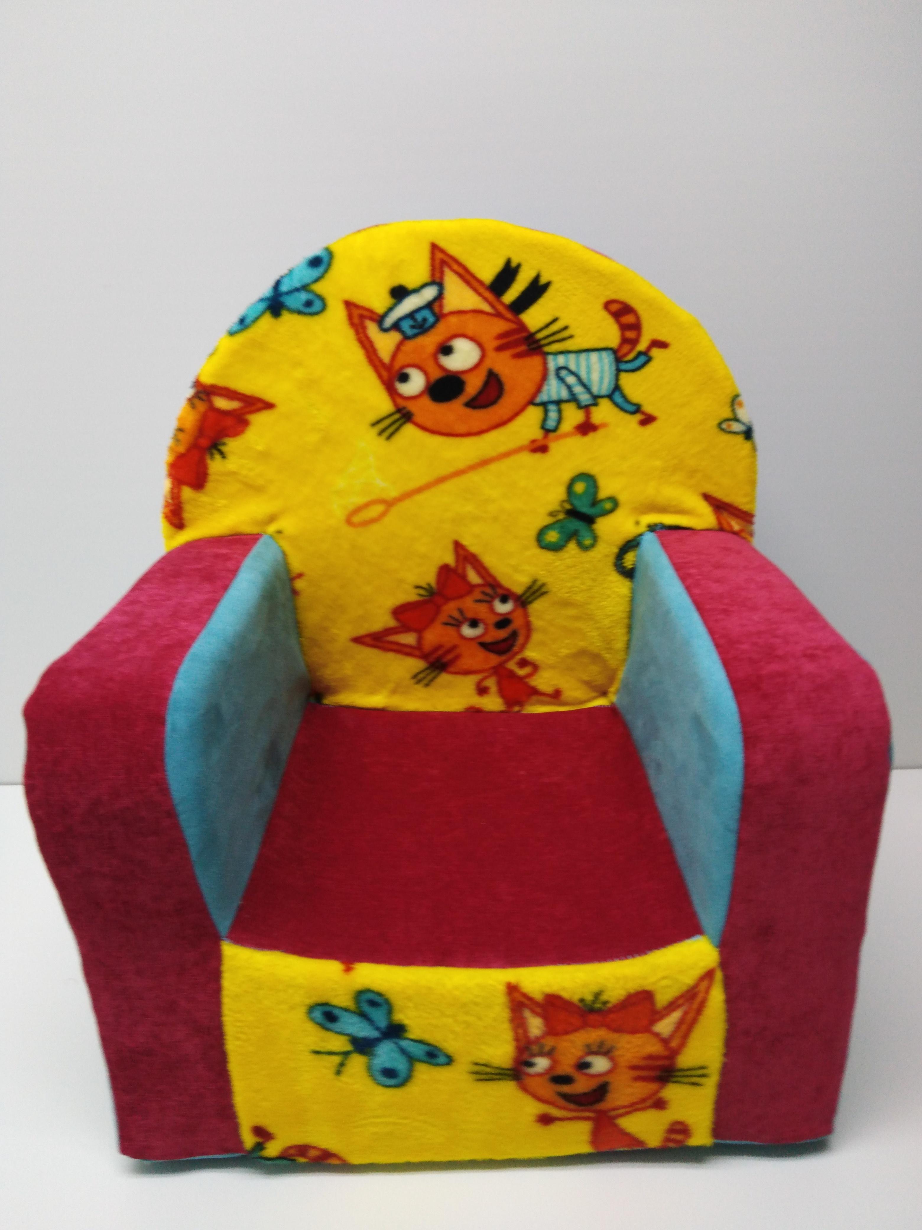 """Кресло """"Три кота"""" для девочек."""