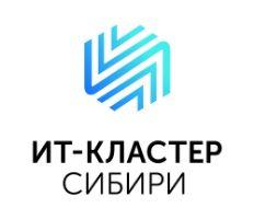 ИТ-Кластер Сибири