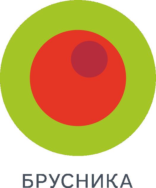 Филиал компании Брусника в Тюмени